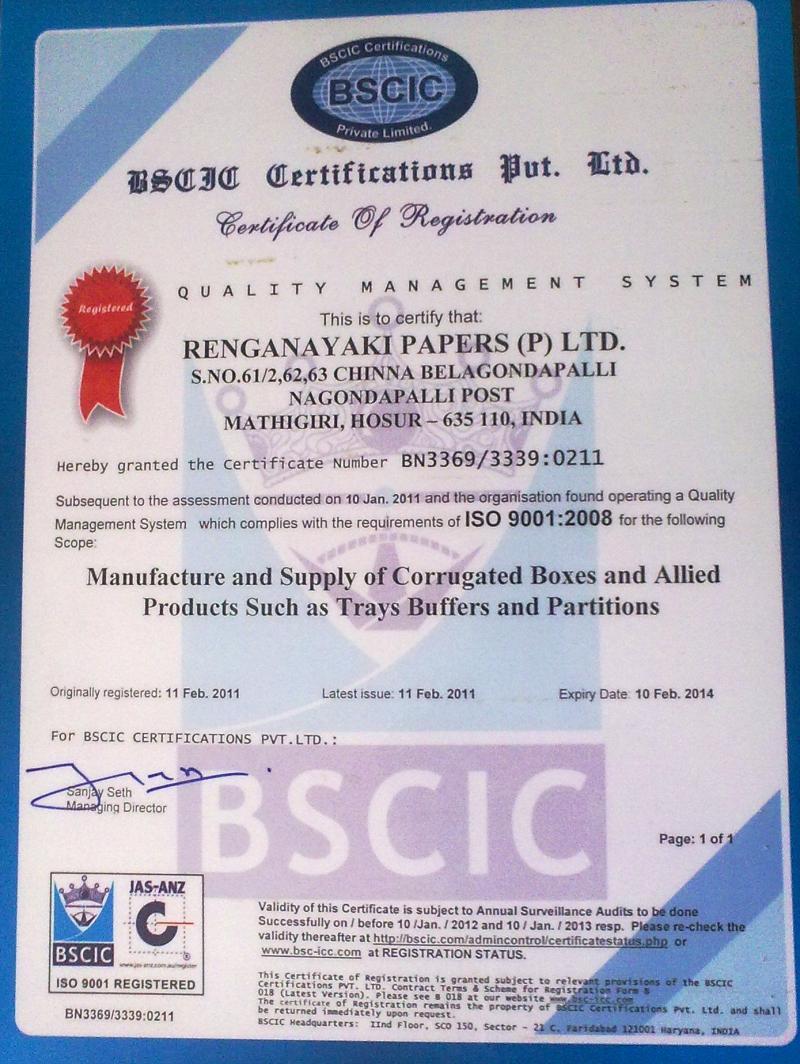RPPL ISO 9001:2008